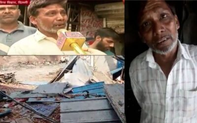 Support to victim who lost source of income in riots